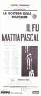 1985_loc-ilfumattiapascal