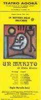 1991_loc-unmarito